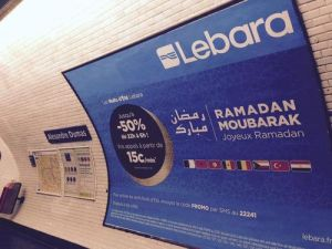 ramadan metro3