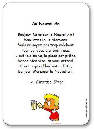 Poésie-Au-nouvel-an-Girardot-Simon